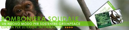 Bomboniere Solidali Greenpeace